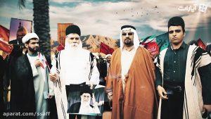 در امتداد غدیر کشورهای اسلامی