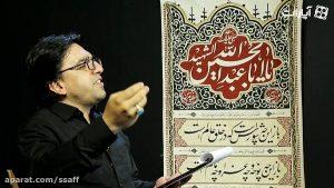 حامد صافی