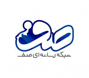 شبکه رسانه ای صف با ۲۰ اثر متفاوت در جشنواره عمار حضور پیدا کرد