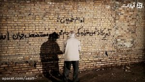 روایت دیوار های انقلاب