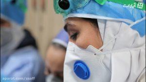 تصاویر منتشر نشده از پرستاران در بخش ایزوله کرونا