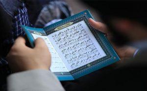 دعای هفتم صحیفه سجادیه با صدای حاج محمود کریمی