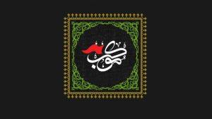 ویژهبرنامه «موکب» از سیمای خوزستان پخش میشود