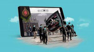 برپایی موکب شبکه رسانهای صف در محرم و صفر کرونایی