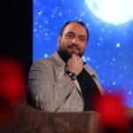 نشان | گفتگو با محمد باقر تاجر