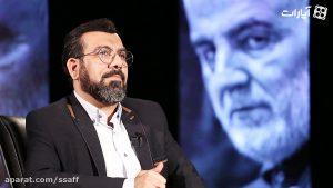 نشان   گفتگو با محمد باقر تاجر