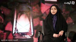 نشان   گفتگو با خانم کوتی عرب