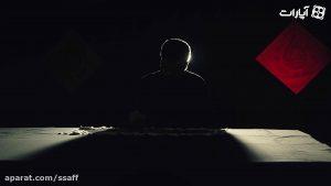 کتیبه | شهادت امام سجاد علیه السلام