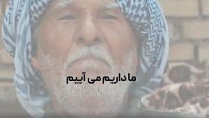 خوزستان آب ندارد !