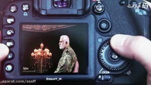 گزارش تصویری ایکنا از پشت صحنه «به تو از دور سلام»